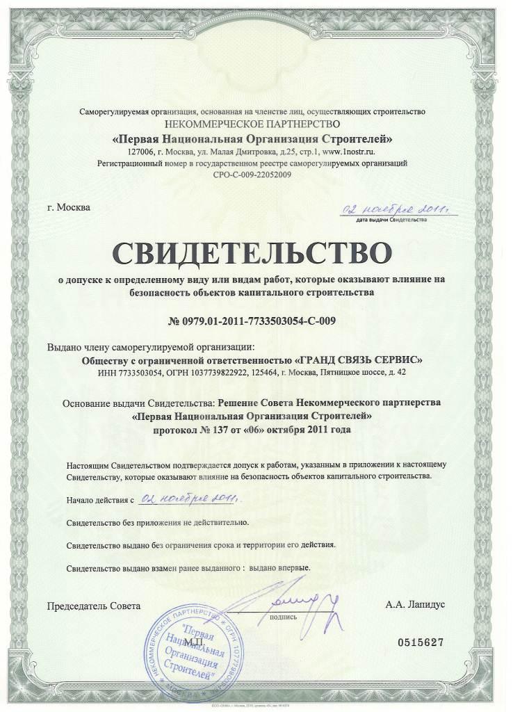 Ооо гранд капитал краснодарский край uspeh-club.ru